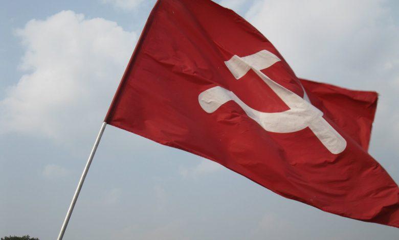 nepal bayrak