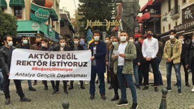 Photo of Antalya'da Boğaziçi Üniversitesi ile dayanışma eylemi